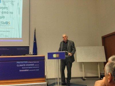 Ο Αν. Υπουργός ΠΕΝ, κ. Τσιρώνης στην παρουσίαση του έργου SWOS